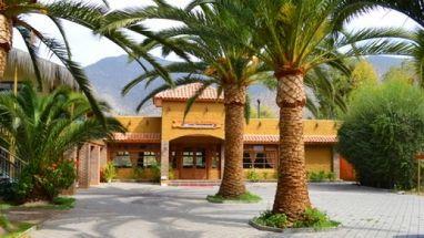 Hotel Vertientes de Elqui - El Molle